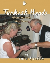 Turkish Hands