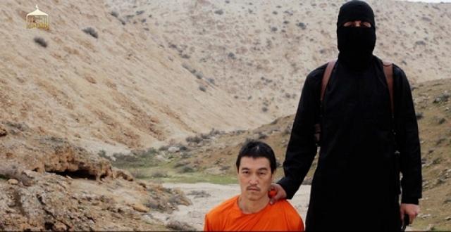 ABD 'Cihatçı John'u vurduğunu açıkladı